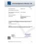 ATEX Certificate of Static Grounding Reel
