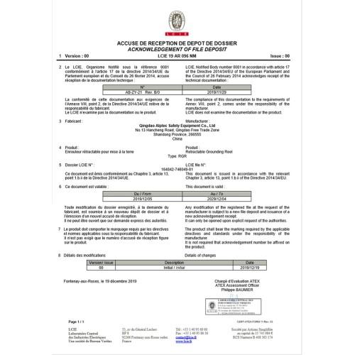 ATEX Certificate of Retractable Grounding Reel for Floating Roof Tanks
