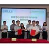 Ocell Enterprise group will settle in Zhongde Ecological Park.