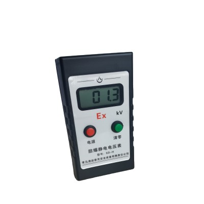 Explosion proof Electrostatic Meter