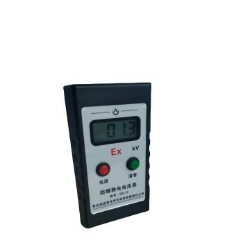 Explosion proof Electrostatic Detector