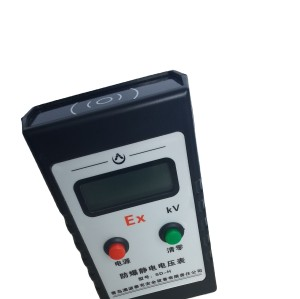 Explosion proof Electrostatic Detector