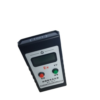 Explosion proof Electrostatic monitor