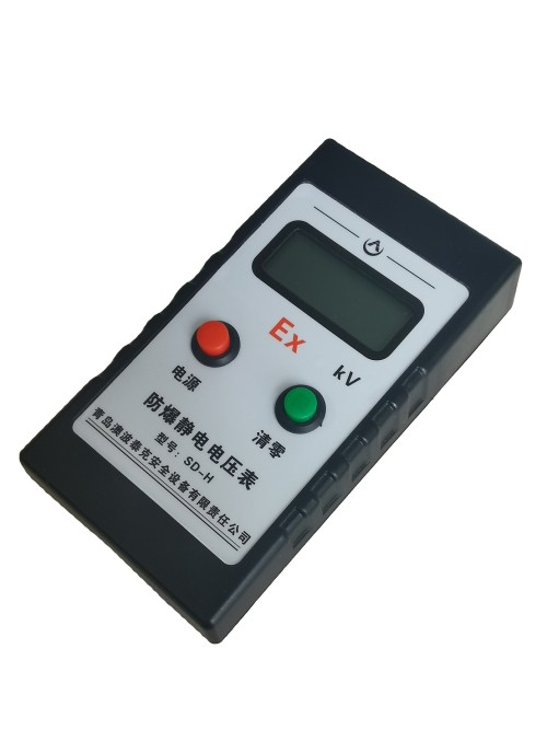 Explosion-proof electrostatic voltmeter