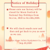 Notice of Holidays