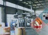 Tianjin Bimotech Co., Ltd.