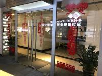 Shentou Enterprise Limited Company