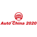 Invitation for AUTO CHINA 2020 BEIJING