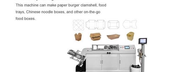 Paper product machinery