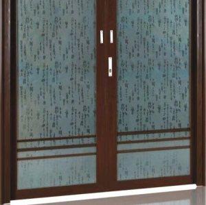 UPVC Doors 7