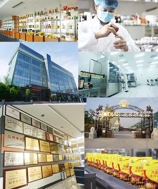 ¿Puedo visitar su fábrica y comprobar los productos, por favor?