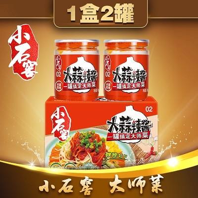 Salsa de ajo picante china salsa de salteado fabricante de salsa de cocina