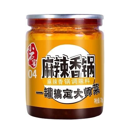 Salsa picante de olla caliente salsa china de olla caliente Salsa de inmersión de olla caliente de Sichuan