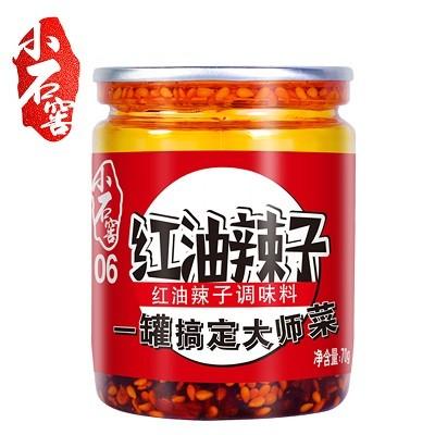 Condimento de aceite rojo picante china Auténtica salsa de cocina asiática casera