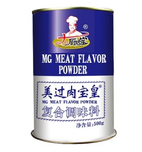 Meat flavour enhancer flavoring powder meat flavor powder flavor meat enhancer powder