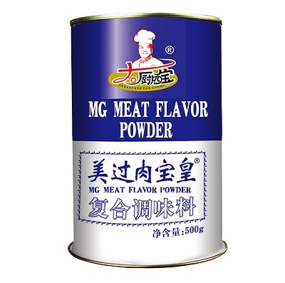 Polvo aromatizante potenciador del sabor de la carne