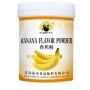 Banana flavor powder icing flavor powder flavouring powder
