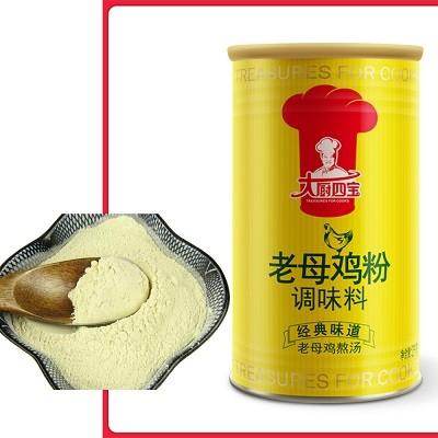 Mezcla de condimentos de sopa de pollo mezcla el mejor condimento de sopa de pollo casera