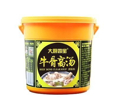 Veggi condimento de sopa de carne de res mezcla de verduras caseras condimento de sopa de carne
