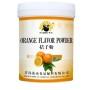 Artificial orange flavor powder most popular ice cream flavorf beverage flavor manufacturer
