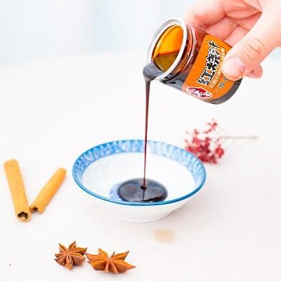 Salsa estofada receta fácil de salsa de alitas de pollo estofada salsa de soja estofada china