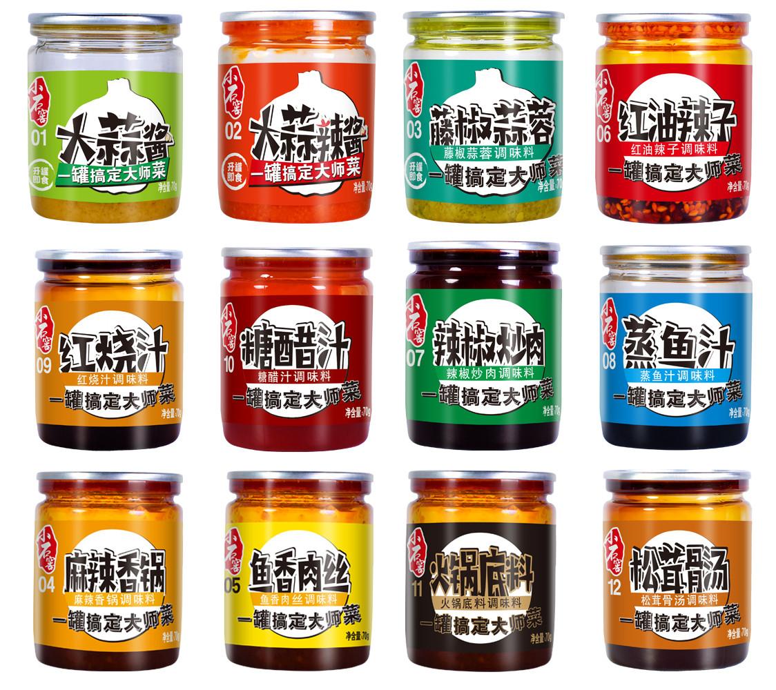 ¿Qué es una buena salsa asiática?