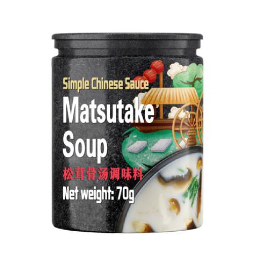 Matsutake Soup miso suimono soup ingredients matsutake mushroom clear soups and broths recipes