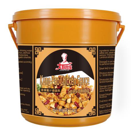 Salsa de pollo kung pao salteado mejor pollo kung pao fácil en salsa de chile