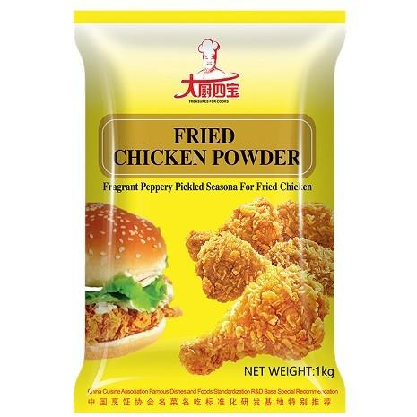 ¿Qué usa KFC para freír su pollo?