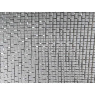 Galvanized square wire mesh  woven wire cloth
