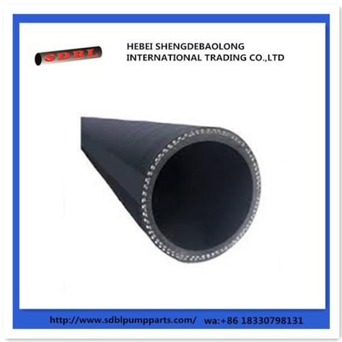 Concrete Pump Flexible Hose Pipe