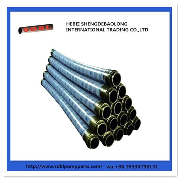 Concrete Pump Steel Wire Rubber Flexible Hose
