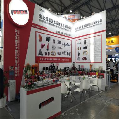 ShangHai Bauma Fair in 2018 Year