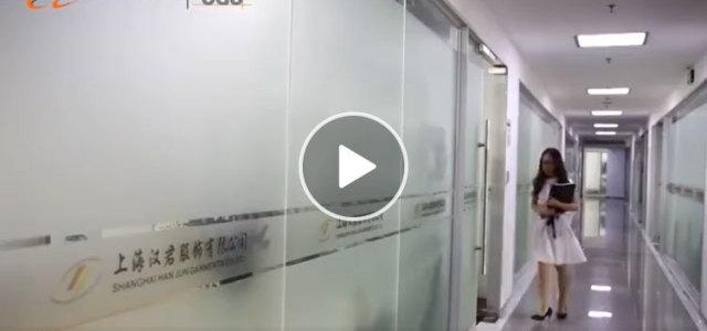 Shanghai Hanjun Garments Co., Ltd.