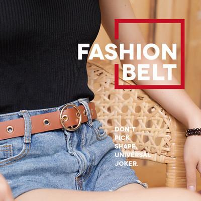Personalized round buckle wide belt, pu ladies decorative belt, fashionable trendy all-match belt