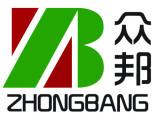 Qingdao Zhongbang Packaging Co.,Ltd