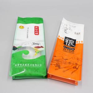 Custom Printed 1kg 5kg 10kg Moisture Proof Laminated Heat Sealing Plastic Rice Flour Packaging Bag