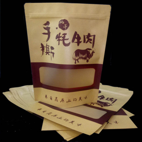 Customized Printing High Barrier Beef Jerky Packaging Bag
