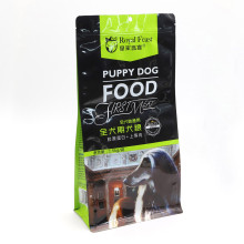 Moistureproof Pet Dog Food Packaging Bag