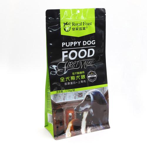 Moistureproof Pet Dog Food Packaging Bag
