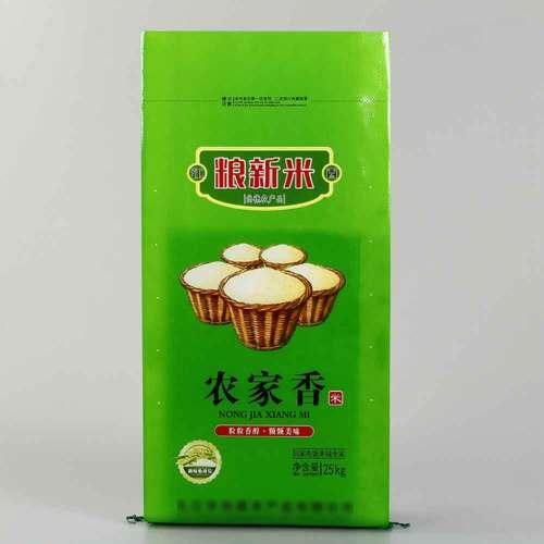 25kg 50kg Laminated PP Woven Bag for Rice Sugar Grain Packaging