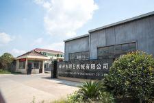 YQ-ChinaTransmissions