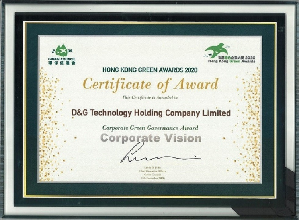 "Certificate of Award of Hong Kong Green Awards 2020 – ""Corporate Green Governance Award – Corporate Vision"""