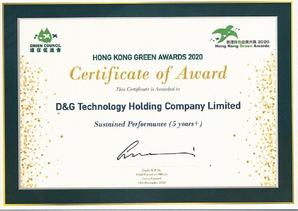 "Certificate of Award of Hong Kong Green Awards 2020 – ""Sustained Performance (5 years+)"""