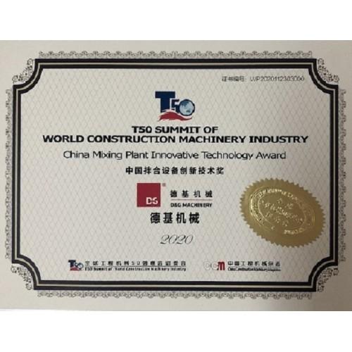 2020 China Mixing Plant Innovative Technology Award