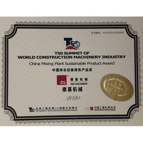 2020 China Mixing Plant Sustainable Product Award
