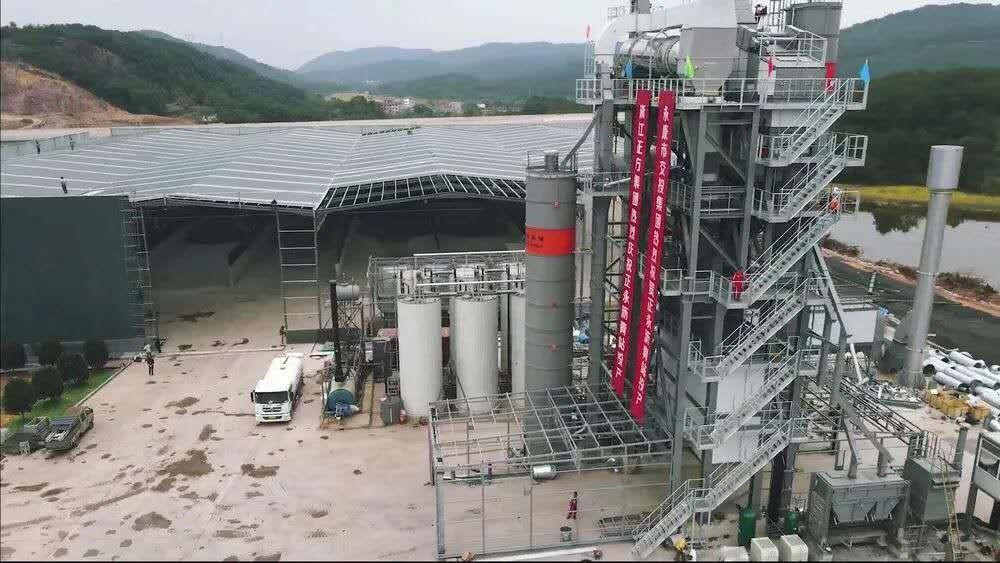 โรงงานยางมะตอยรีไซเคิล