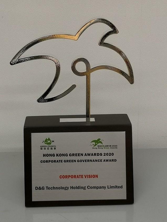 Trofi Penghargaan Hijau Hong Kong 2020 - Penghargaan Tata Kelola Perusahaan Hijau (Visi Perusahaan)