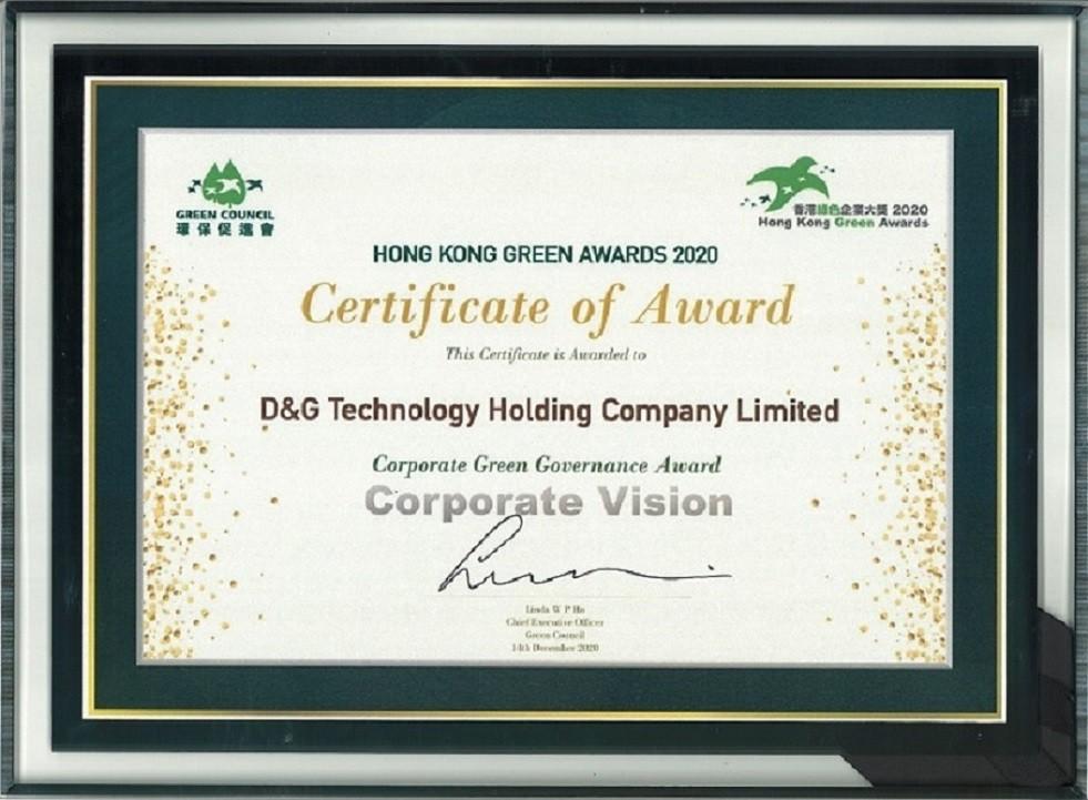 """Sertifikat Penghargaan Penghargaan Hijau Hong Kong 2020 - """"Penghargaan Tata Kelola Perusahaan Hijau - Visi Perusahaan"""""""