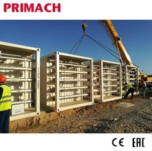 PM200-240 CLASSIC Stationary Batch Asphalt Mixing Plant